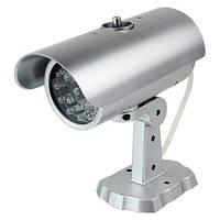 Муляж Камеры Видеонаблюдения PT-1900 Dummy IR Camera - ИК-подсветка