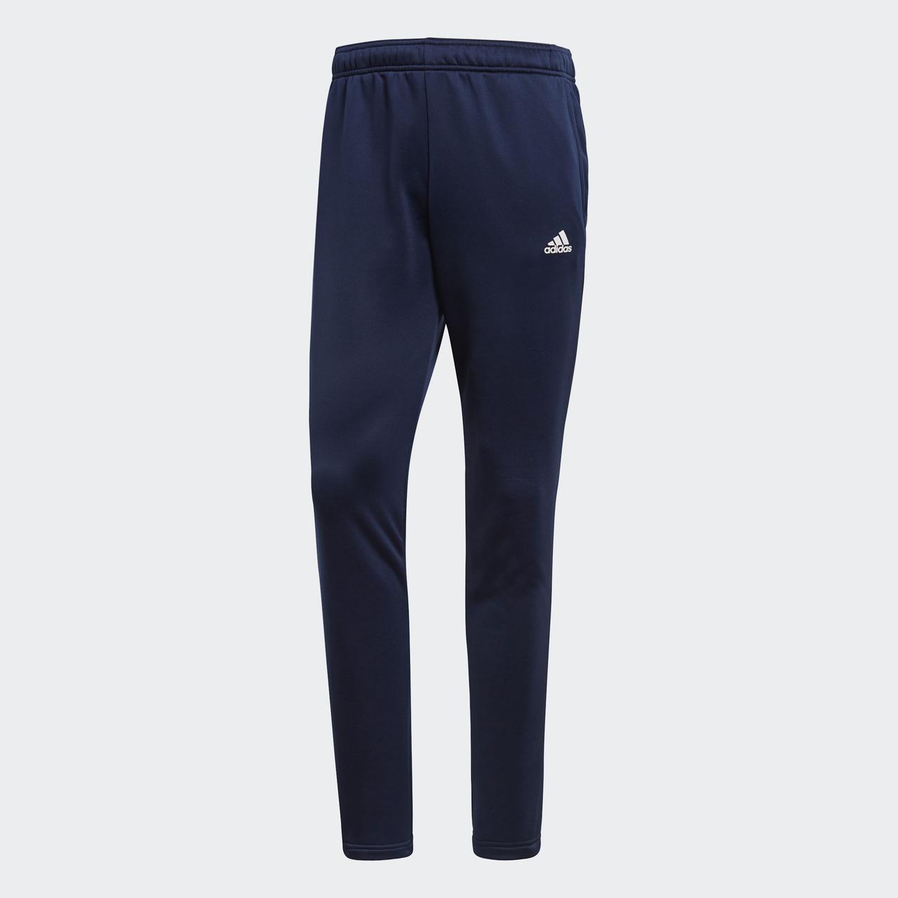 5c2ab21d ... Мужской спортивный костюм Adidas Performance Re-Focus (Артикул:  CF1618), ...