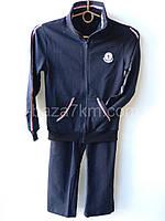 Спортивные костюмы детские оптом (116-140 см) в Одессе 7 км
