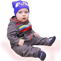 Детские шапочки весна осень 46-48 6-18 месяцев годик цвет черный
