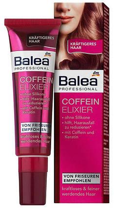 масло эликсир для волос антивозрастной Balea 30мл
