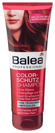 Шампунь Balea Professional для окрашенных волос 250мл, фото 2