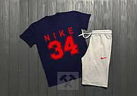 Летний спортивный костюм, комплект Nike 34 (темно-синий + серый), Реплика