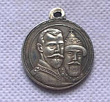 Медаль 300 лет дому Романовых  на колодке, фото 3