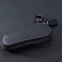 Брелок для ключей подарочный K32804, фото 1