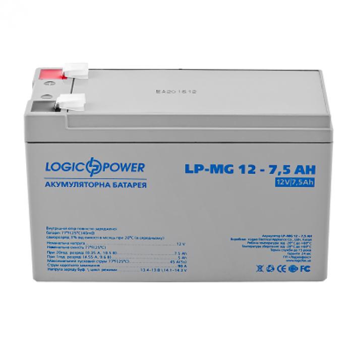LogicPower LP-MG 12В 7,5 AH - 12В - 7,5 А/год - мультигелевый акумулятор для ДБЖ, УПС, UPS, ДБЖ, безперебійники