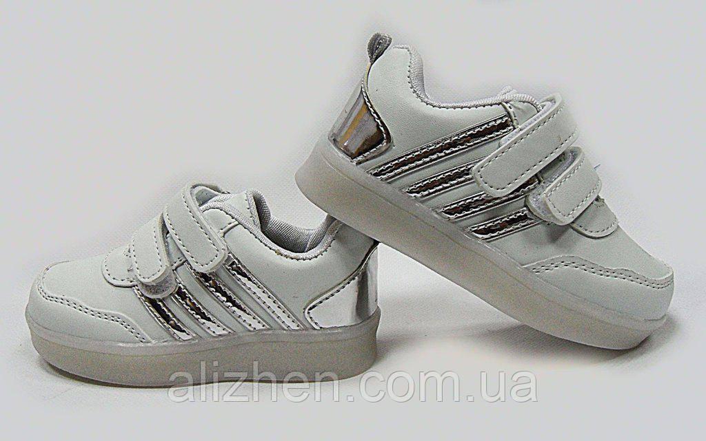 8cf1371f ... Детские кроссовки - мигалки для мальчика 21, 22, 23, 24, 25, ...