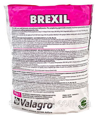 Удобрение Brexil Nutre / Брексил Нутри ,1 кг Valagro