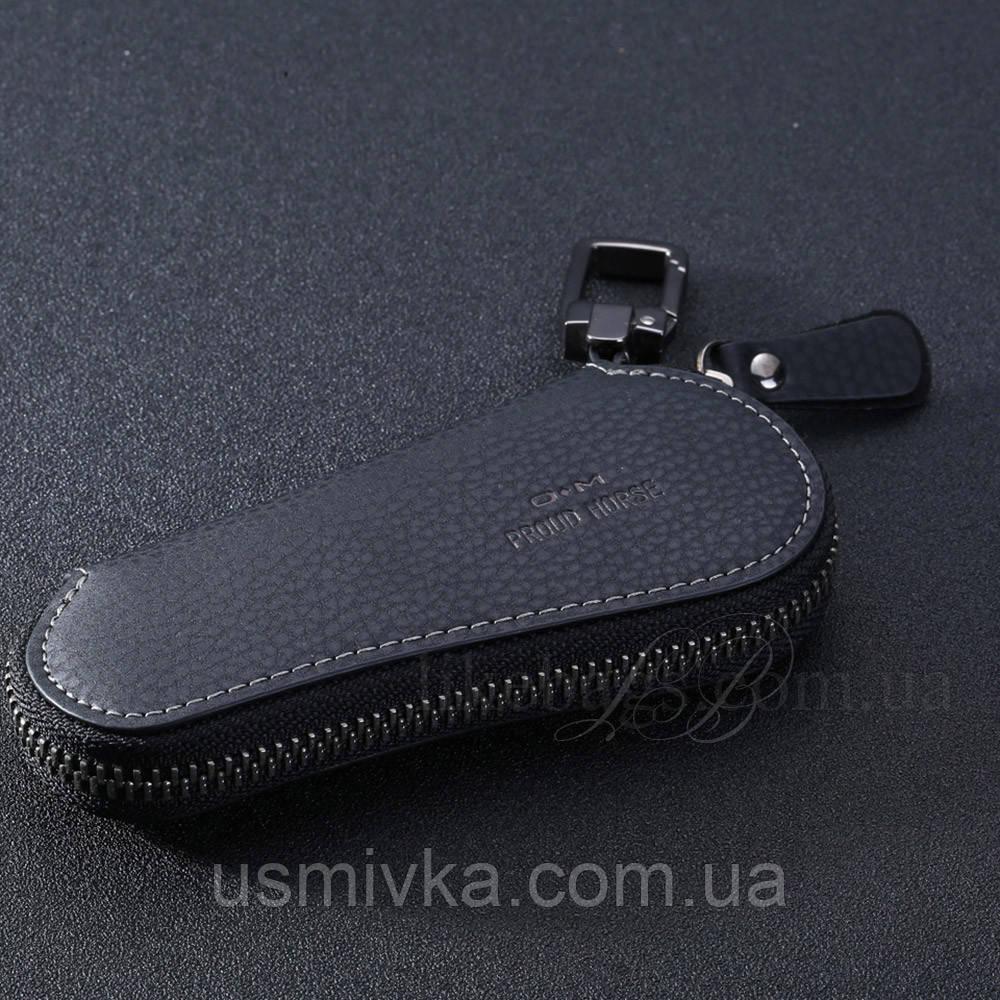 Брелок для ключей подарочный K32804
