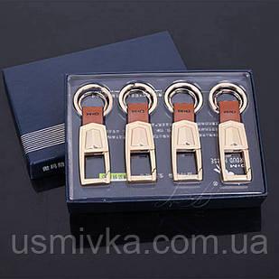Брелок для ключей изумительный K32062