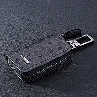 Подарочный брелок для ключей K32801, фото 1