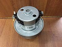 Двигатель для пылесоса PW1500W(VC07W25-SX)