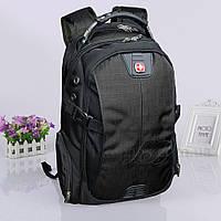 Потрясающий рюкзак SwissGear городской 7698, черный