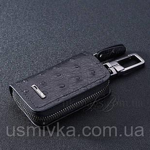 Подарочный брелок для ключей K32801