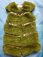 Жилетка меховая на молнии для девочки зеленая хакки на 6, 7, 8 лет Житомир