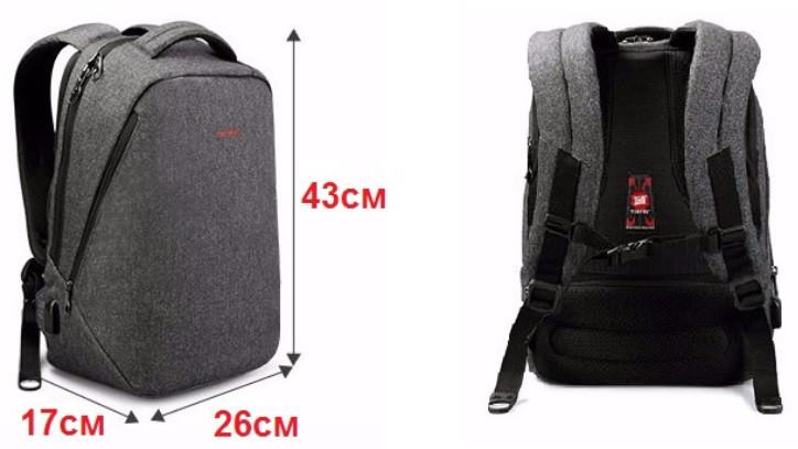 "Фирменный рюкзак для ноутбука Тigernu T-B3164 USB 14"" серый"