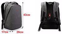 "Фирменный рюкзак для ноутбука Тigernu T-B3164 USB 14"" серый, фото 1"