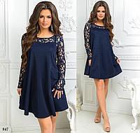 Платье вечернее рукава-гипюр дайвинг 42,44,46