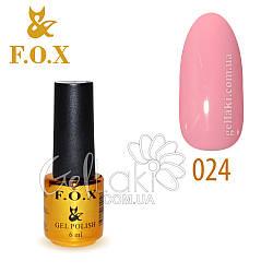 Гель-лак Fox №024, 6 мл (светлый розовый)
