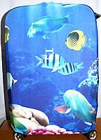 Чехлы для чемоданов из стрейчевые в 3 размерах (подводный мир)
