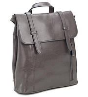 Grays Женский рюкзак-трансформер Grays GR-8297G, фото 1