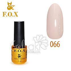 Гель-лак Fox №066, 6 мл (светлый розовый)
