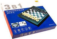 Настольная игра 3 в 1 шахматы, шашки, карты 8188-14