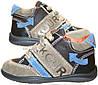 Дитячі брендові черевички від ТМ KOUR, фото 3