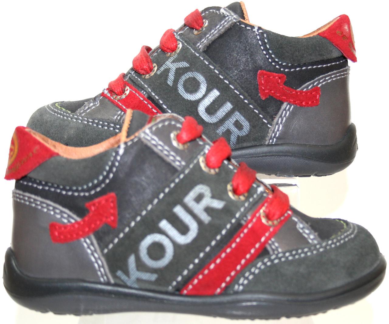 Дитячі брендові черевички від ТМ KOUR