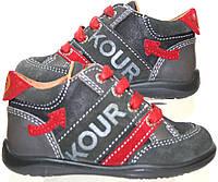 Детские брендовые ботиночки от ТМ KOUR