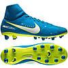 Футбольные мужские бутсы Nike Mercurial Victory VI NJR DF AG-PRO