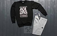 Костюм спортивный Adidas originals черно - серый топ реплика