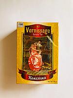 Зеленый чай Vernissage со вкусом Абрикоса 90 гр