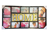 1002134 мультирамка, мультирамку, Мультирамка для фотографий 145L Home на 10 фото, Мультирамка 145L Home, мультирамки для фотографий, мультирамки