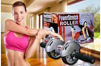 Тренажер для пресса Power Stretch Roller,опт