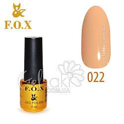 Гель-лак Fox №022, 6 мл (нежно-персиковый)