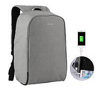 "Фирменный рюкзак для ноутбука 15,6"" Тigernu T-B3213 серый, фото 1"