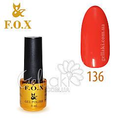 Гель-лак Fox №136, 6 мл (темный коралловый)