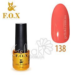 Гель-лак Fox №138, 6 мл (розово-коралловый)