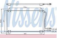 Конденсатор кондиционера MERCEDES SPRINTER W901-905 (95-) (пр-во Nissens)