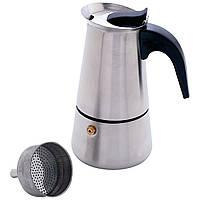 Гейзерная кофеварка Espresso Maker для плиты , 1001906, гейзерная кофеварка, кофеварка гейзерная из нержавеющей стали, кофеварка гейзерного типа,