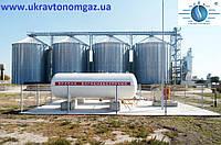 Автономное резервное газоснабжение пропаном, строительство, емкости