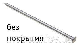 Гвозди строительные шлифованные 3.5х90 мм., без покрытия