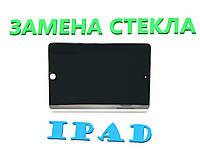 Переклейка  битого стекла     iPad mini