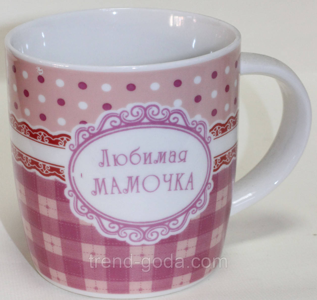 Кружка керамическая розовая для мамы, 200 мл