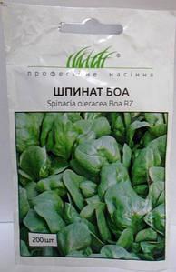 Шпинат Боа 200н (Проф.насіння)