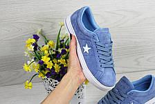 Женские кеды кроссовки Converse All Star голубые 40р, фото 3