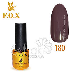 Гель-лак Fox №180, 6 мл (баклажан)