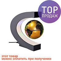 Антигравитационный летающий плавающий глобус левитрон Globe Golden / оригинальный сувенир