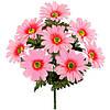 Букет искусственных цветов Хризантема  , 43 см